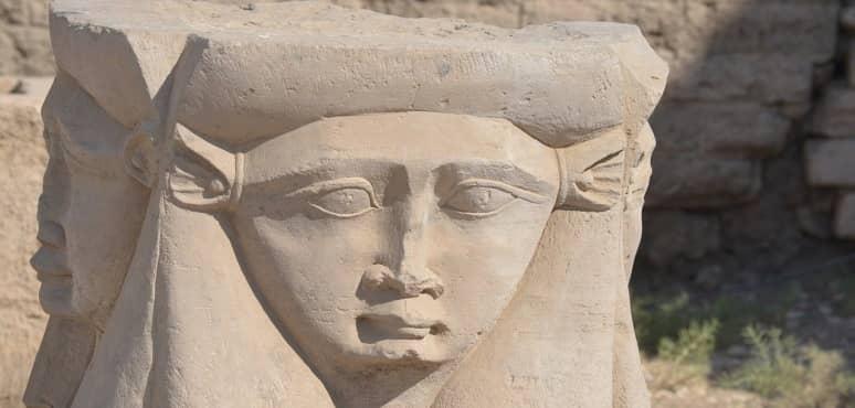 dios egipcio hathor