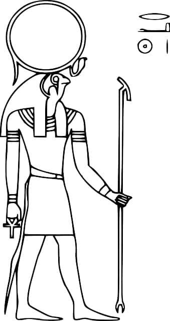 dios egipcio horus